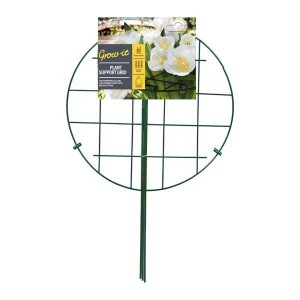45cm Garden Grow Set